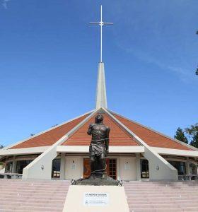 Munyonyo Martyrs Shrine